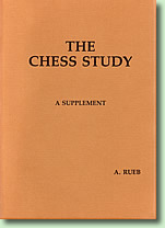 The Chess Study Supplement
